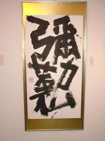 2008_04130044